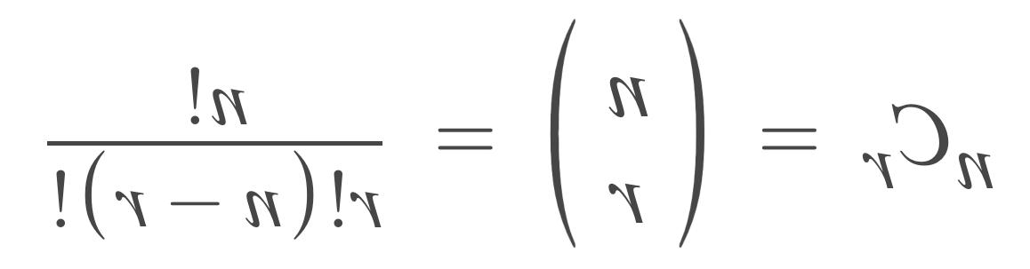 Comment calculer n